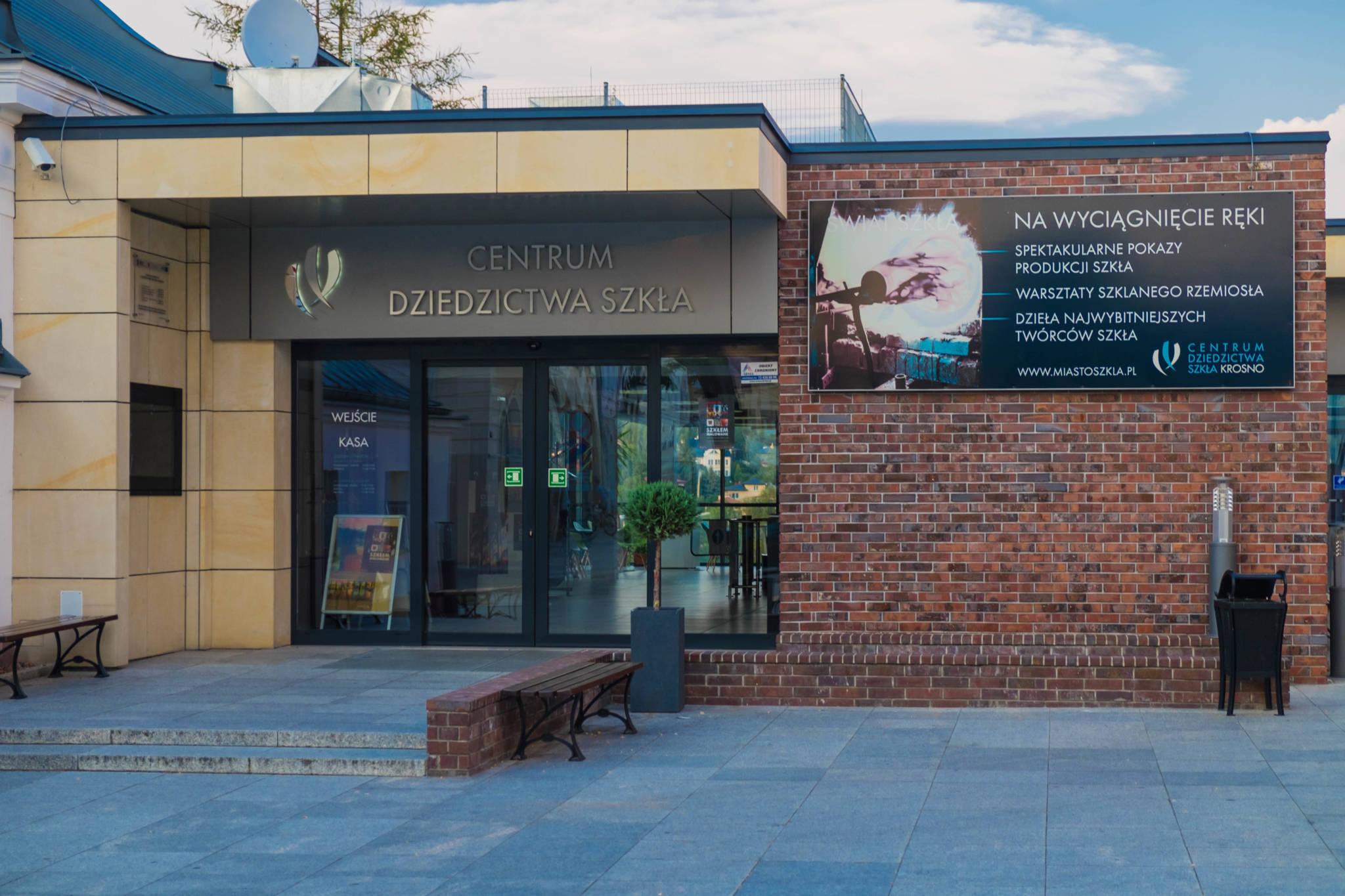 Centrum Dziedzictwa Szkła (14 of 14)