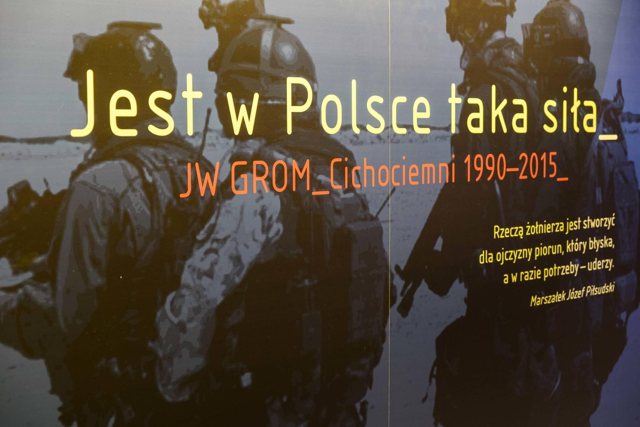 Muzeum Powstania Warszawskiego lr (28 of 37)